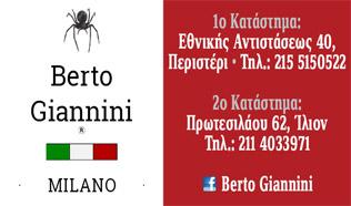 Berto Giannini