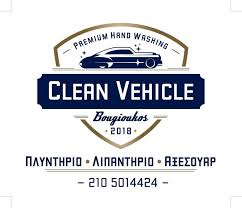 Clean Vehicle Bougioukos